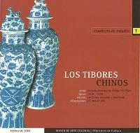 Cuaderno de estudio 1 – Los tibores chinos